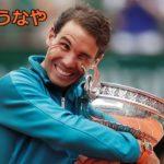 【Rafael Nadal】練習でも強烈なストロークのナダルを右利きにしてみた【ナダル】
