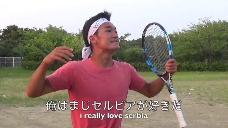 ジョコビッチさんへ Dear Mr Novak Djokovic