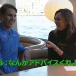 【テニス・和訳あり】フェデラー・ナダル・ジョコビッチのまったりインタビュー 2019