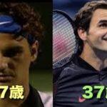 【フェデラー】27歳と37歳のフェデラーのテニスを交互に見てみる【テニス】