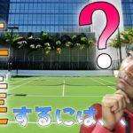 【テニス tennis】上達するには、上手い人&強い人とだけやれば上達するのか?