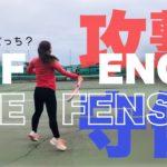 [テニス] 攻撃/守備 片手バックハンド Offense/Defense in Tennis