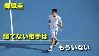 【テニス】〜20代までの錦織圭〜錦織ロスになった時に見て欲しい動画、【錦織圭】Nishikori The Movie