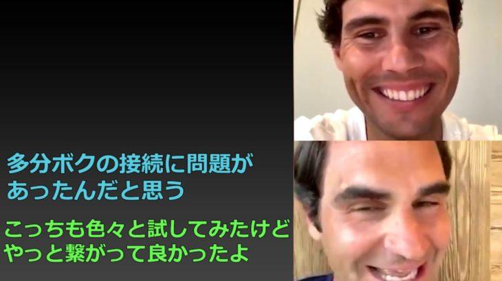 【テニス/和訳】フェデラー & ナダル インスタ ライブ  Instagram Live Roger & Rafa 2020/04/20