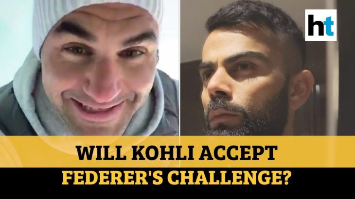 Roger Federer challenges Virat Kohli: Watch tennis ace's home training dare
