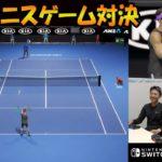 テニスゲーム【AO TENNIS 2】を体験! ナダルの強烈ショットが炸裂