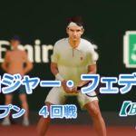 【AO TENNIS 2】丸尾 栄一郎 vs ロジャー・フェデラー 【ベイビーステップ】 #15