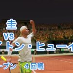 【AO TENNIS 2】錦織 圭vs池 爽児(ベイビーステップ) グランドスラム制覇 Part 6