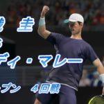 【AO Tennis2】錦織 圭vsアンディ・マレー グランドスラム制覇 Part 2