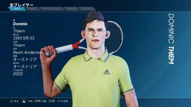 今日発売のAO tennis 2でみんなと対戦する生放送