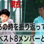 BEAR TENNIS TV – Vol.0 | RYOHEI TAKAHASHI & KENTO OHNISHI