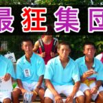 BEAR TENNIS TV – Vol.1 | RYOHEI TAKAHASHI & KENTO OHNISHI