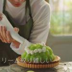 【Kei Nishikori】 cooking【錦織圭】料理