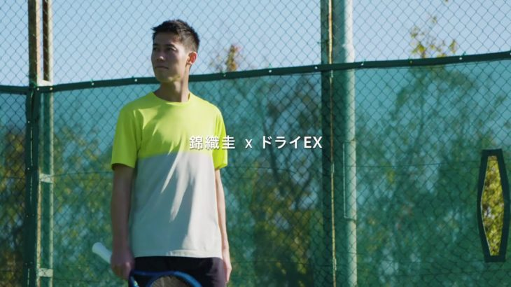 【Kei Nishikori】UNIQLO_ Dry EX【錦織圭】UNIQLO_ ドライEX