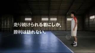 【Kei Nishikori】Weider in jelly 【錦織圭】ウイダーインゼリー