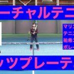 【Let's Play Tennis】ボレーボレー編 マリンブルー初バーチャルテニス動画!今回はボレーボレーでレッツプレーテニス!