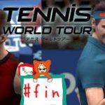 決戦!ロジャー・フェデラー さらばメネラウス箱庭【ヒューガのテニスワールドツアー】PART11 END