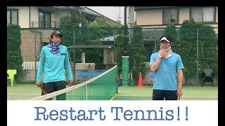 Restart Tennis! コーチの50日ぶりテニス!(宮崎靖雄・坂本亮)