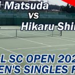 【テニス】トップ選手の試合をライブ観戦!ロイヤルSCオープン2020男子シングルス決勝