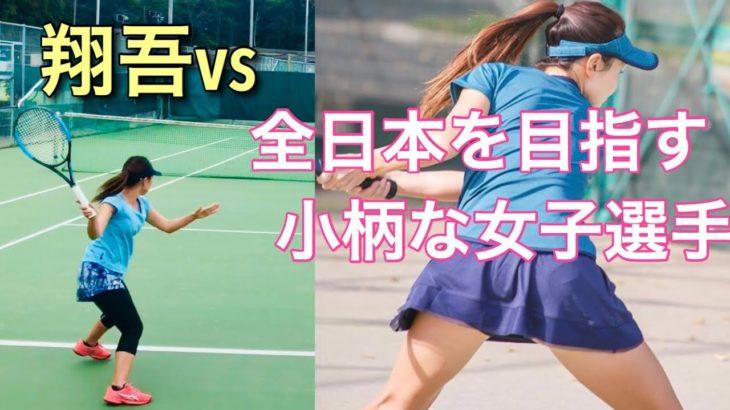 VS無戦績から全日本を目指す女子選手