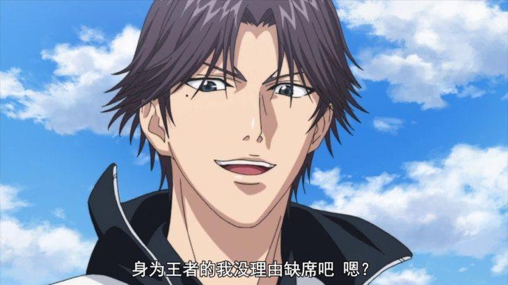 テニスの王子様 新テニスの王子様 ep 1 「王子様の帰還」 (The New Prince of Tennis) 💗▶️▶️💗
