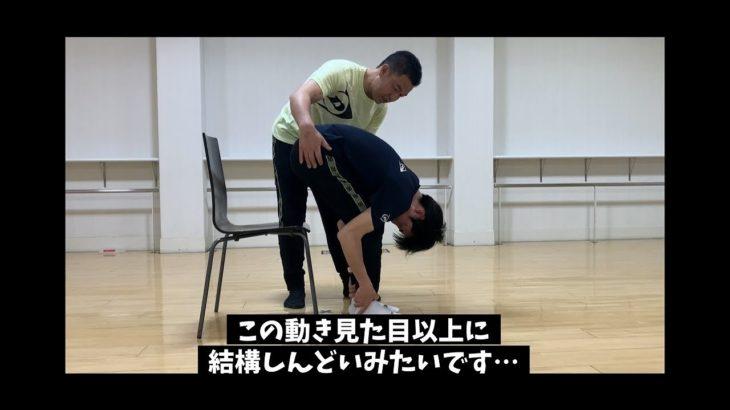 【錦織圭選手の元専属トレーナーがレクチャーする】腰痛対策ストレッチ