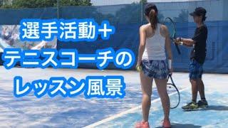 翔吾の選手活動、テニスコーチのレッスン風景+試合ハイライト 翔吾は両手→片手バックに移行