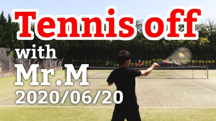 テニスオフ 2020/06/20 シングルス 中級前後 Tennis with Mr.M Men's Singles Practice Match Full HD