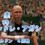 【AO TENNIS 2】錦織 圭 vs アンドレ・アガシ グランドスラム制覇 Part 7