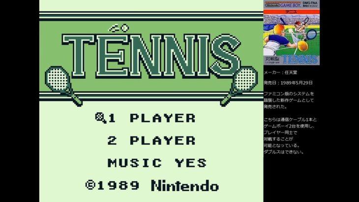 GB TENNIS テニス