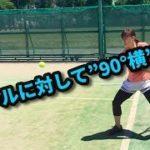 【テニスレッスン動画】TPRESS 土居諒太コーチ直伝!両手バックハンド逆クロス打ちのコツ!!