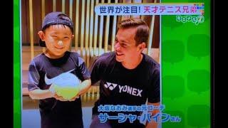 【Tennis-未来の錦織圭?】関西ローカル情報番組!取材②
