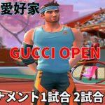 テニスクラッシュTennis Clash初心者のグッチオープントーナメント1試合 2試合目