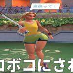 テニスクラッシュTennis Clash初心者のグッチトーナメント15~17試合