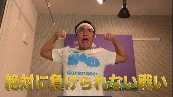 <テニスメディア 評論>『吉田伊織 iori Yoshida』「マチュー先輩と試合します|I will play match with top tennis youtuber Machu senp…」