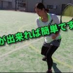 【テニスレッスン動画】両手バックハンドストローク 安定感とパワーの出し方!