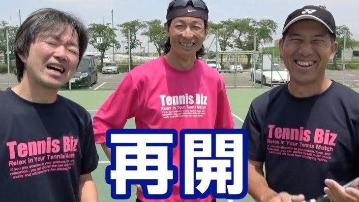 <テニスメディア 評論>『宮澤盛男』「久しぶりのテニス【振り遅れの原因】【ボールがバウンドする前に準備】」