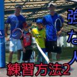 【テニス強くなる方法】無戦績だった選手が強くなった練習方法2