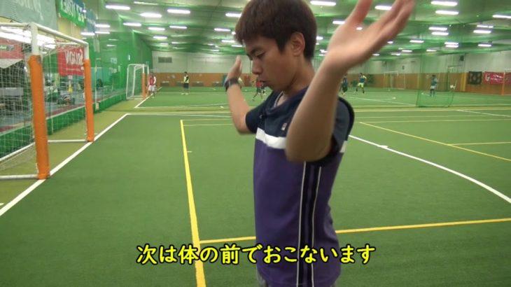 ボレーの基本テニス上手くなる方法レッスンでのアドバイスその9