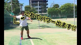 【テニスレッスン動画】フォアハンドストローク 逆クロス打ちのコツ!
