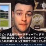 【速報】コロナ!?ジョコビッチ陽性!?