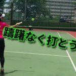 【テニスレッスン動画】迷いなく!フォアのドライブボレーのコツ!!