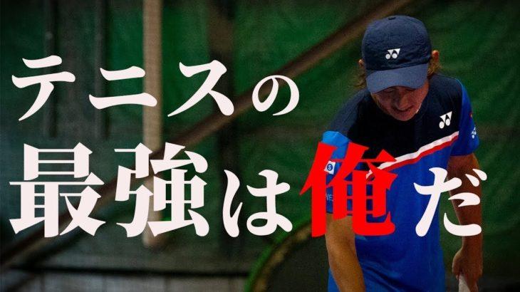 <ソフトテニスゲーム 評論>『yoshi'sチャンネル / 西岡良仁』「硬式VS軟式のテニス王者決定戦!【ソフトテニス船水選手コラボ】」1