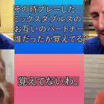 【テニス 和訳】シャラポワ & ジョコビッチ インスタライブ |2人が出会った経緯|芸術・アートについて|シャラポワの引退後の生活 etc 2020 05 06 Instagram Live
