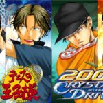 テニスの王子様 2005 CRYSTAL DRIVE 必殺技集 Part3: Prince of Tennis 2005 CRYSTAL DRIVE All Special Shot  1080p