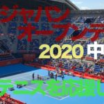 楽天ジャパンオープンテニス2020は中止 2019大会を振り返る ジョコビッチ参戦 松岡修造伝説全開 2016錦織圭練習
