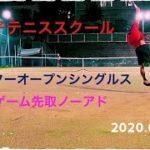 2020.07.18八王子テニススクール_ナイターオープンシングルス
