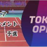 【テニスクラッシュ】#49 TOKYO OPEN ジュニアトーナメント 予選