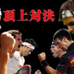【テニス】ライバル関係のある選手たちの名勝負5選