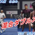 【AO TENNIS 2】錦織 圭&大坂 なおみ VS 松岡 修造&伊達 公子